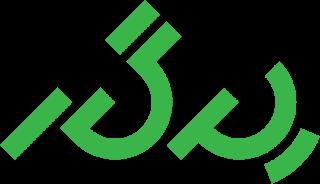 لوگوی کسب و کار