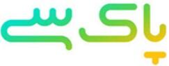 خشک شویی آنلاین پاک سی