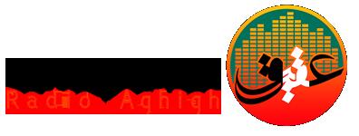 لوگوی رادیو عقیق مرجع کامل دانلود مداحی و سخنرانی